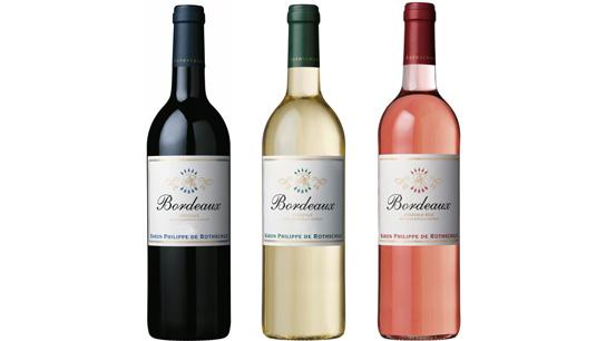 Gamme Bordeaux BPHR
